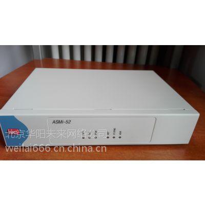 供应RAD ASMI-52/ETH/2W调制解调器