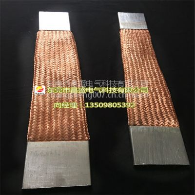 昌盛TZ,TZX铜编织导电带软连接紫铜线 99%纯铜 外层镀锡