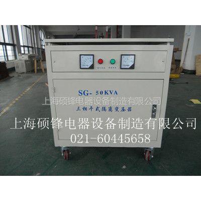 SG-50KVA三相隔离变压器