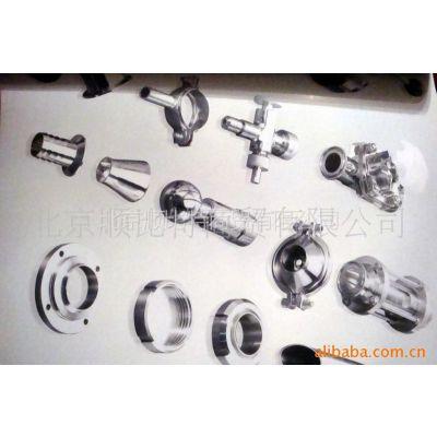 供应不锈钢卫生级管件(图)