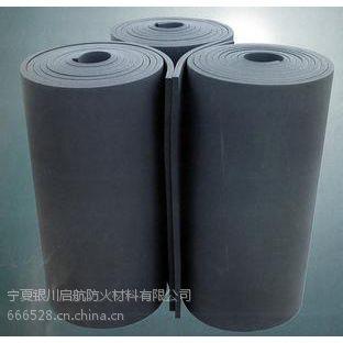 供应银川橡塑海绵保温板