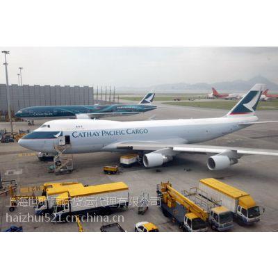 仁川到上海进口空运OZ MU特价收货