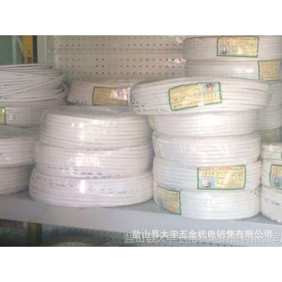 北京双利护套线