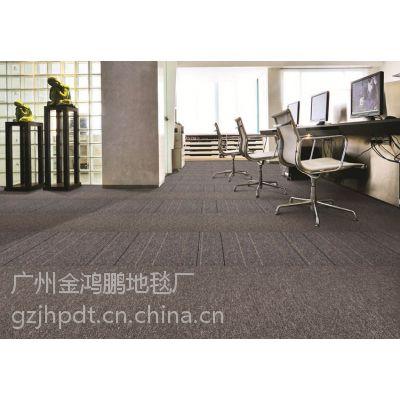 供应广州客厅茶几地毯-办公室地毯-羊毛方块地毯-欧式简约地毯