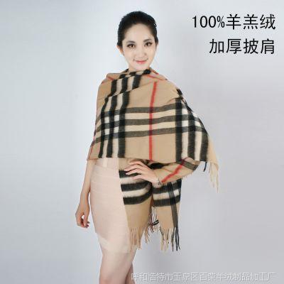 秋冬女士驼色巴格披肩围巾大格子披肩大红色羊毛羊绒大披肩围巾