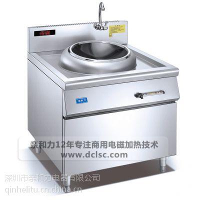 淮安电磁柜式小炒灶价格亲和力牌QHL-DTWW12KW模拟老化高温测试60道程序