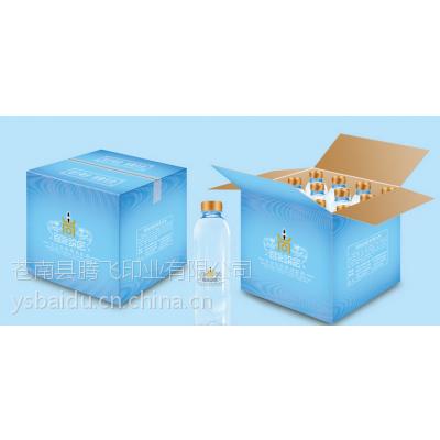 龙港纸盒制作公司,供应制作生产纸盒和报价