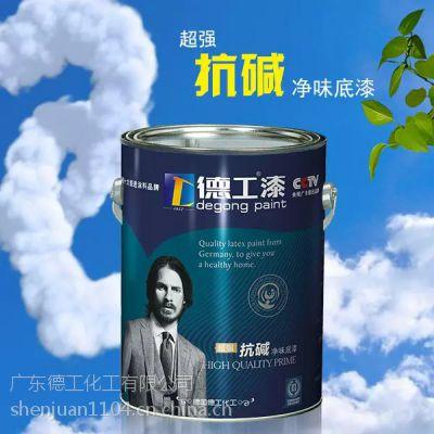 十大油漆涂料品牌超易洗内墙墙面漆建筑装饰内墙漆净味内墙乳胶漆免费加盟代理