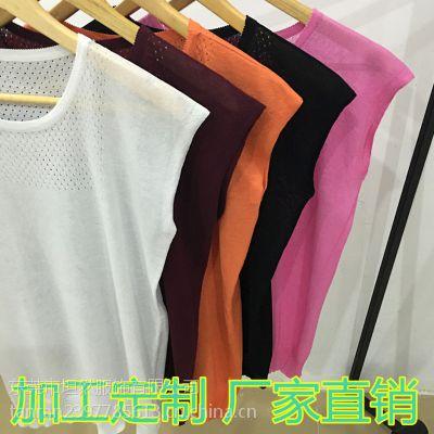 毛衣针织衫加工承接订单工厂货源期待与您的合作