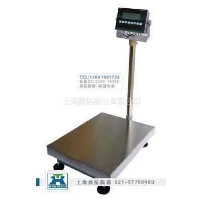 供应落地式电子台秤-/-75公斤防爆台称-/-带打印电子磅