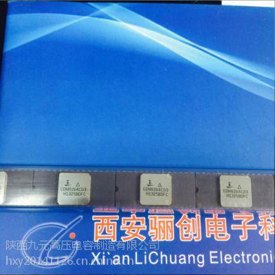 骊创【ADI】全新正品AD5334BRUZ稳压IC/集成电路100%原装XY