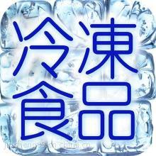 库存过期食品销毁,处理奶粉销毁,上海处理有瑕疵的日用品销毁