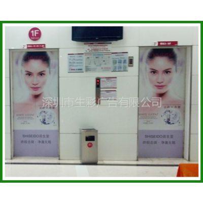 供应深圳电梯门广告,电梯门贴,可移胶电梯贴