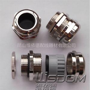 供应wisdom维依德PG螺牙电缆防水接头金属接头防水格兰头填料函您的选择