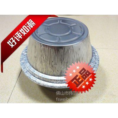 供应厂家直销   铝箔煲、外卖铝煲盒