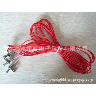 供应 NTC温度传感器/可耐高温温度测控热敏电阻(阻值20K欧)
