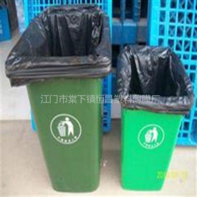 供应广东江门厂家直销韧性强大规格PO塑料垃圾袋 产品耐 用实惠