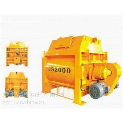 JZM750混凝土搅拌机 |JZM500混凝土搅拌机设备 |智睿机械