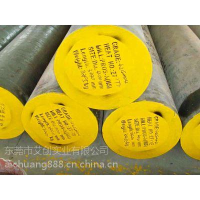 其他优特钢-供应合金钢棒材SAE3325 SAE3335圆钢 SAE3340优质