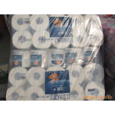 供应121g中顺蓝精品洁柔圆筒三层平纹卷纸(品味有你更美)