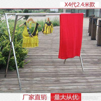 鸿运来不锈钢X型晾衣架 免安装折叠伸缩 落地双杆室内户外晒衣架