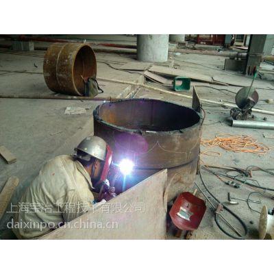 钢结构类焊工资格证书、钢结构焊工资格证书