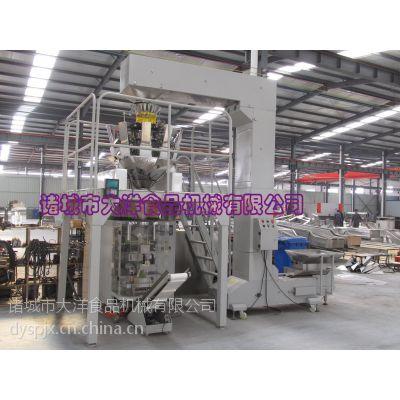 自动化包装机械 大洋牌彩虹糖包装机