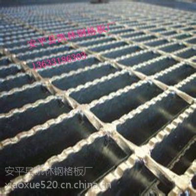 安平凯林直销钢格栅板,齿形钢格板,热镀锌齿形钢格板甩卖