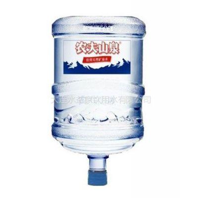 供应大连农夫山泉桶装水配送电话86886668