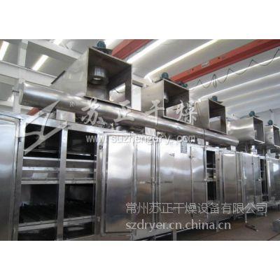 苏正干燥长期供应 脱水蔬菜专用烘干机 带式干燥设备