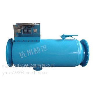 杭州全自动射频电子水处理器厂家直销DN350