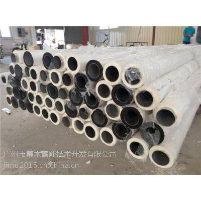 温泉保温管道规格、宁夏温泉保温管、广州集木公司(在线咨询)