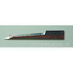 专业厂供Zund Z21打样机钨钢刀片