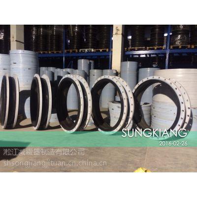 造纸厂污水处理橡胶软接头_淞江集团制造商