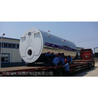 郑州0.5吨燃油锅炉哪里有卖的?河南太康燃油环保锅炉生产厂家