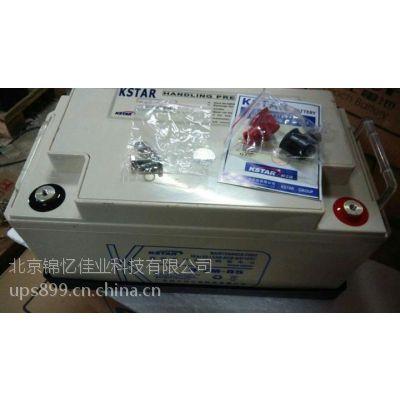唐山科士达蓄电池12V65AH科士达胶体蓄电池质保三年