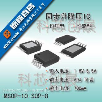 欣中芯IC 稳压IC 全市XC61N3902MR