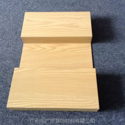 【德普龙】3.0铝合金长城板,木纹转印长城铝单板工艺