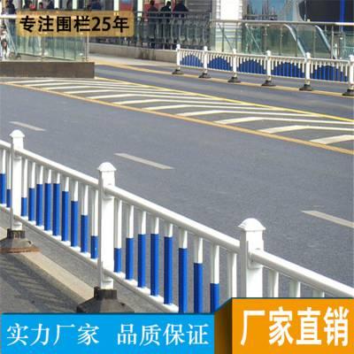 东莞甲型护栏安装 佛山人行道防撞栏杆 中山道路护栏标志种类晟成