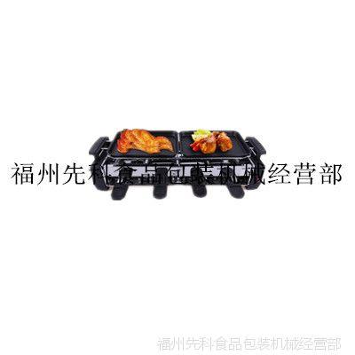 韩式大号家用无烟电热烧烤炉、多功能烧烤工具电烤炉、商用烧烤炉