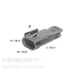 供应HOURE防水汽车接插件 连接器 DJ7025D-1.5-11批发 量大从优