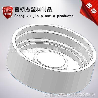 各类 塑料 注塑模具 定制开发 设计 生产 菖栩杰