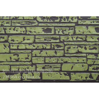 金属雕花保温一体板(外墙装饰新型材料)
