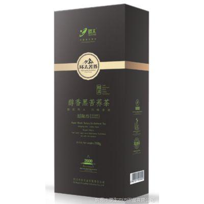 凉山苦荞茶-黑苦荞茶-环太苦荞茶批发-东莞市原生态公司138克醇香