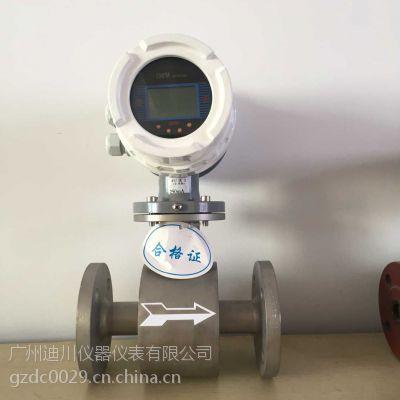 供应电磁流量计,江门污水流量计,迪川流量仪表,污水电子水表