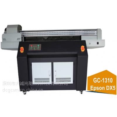 供应深圳大诚光驰高精度UV平板打印机