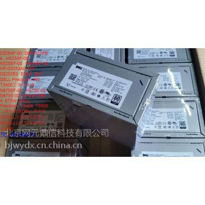 D525AF-00 H525AF-00 N525EF-00 H525EF-00 T3500工控机电源