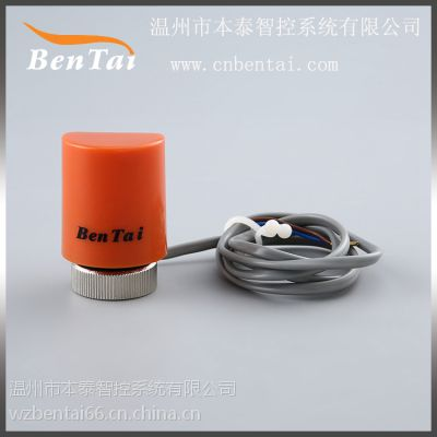电热执行器 电热阀 动态平衡阀的开关 地板采暖系统 DR-8外壳阻燃PC M30x1.5