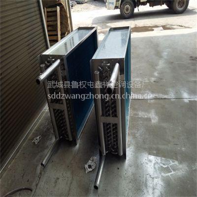 鑫祥供应冷却盘管 空调泠凝器 循环冷却器