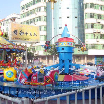 供应郑州莱恩斯旋转机械儿童游乐设备直径9.5米喜羊羊大战灰太狼
